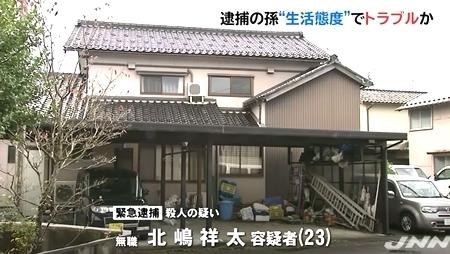 石川県金沢市71歳祖父殺害で孫逮捕2.jpg