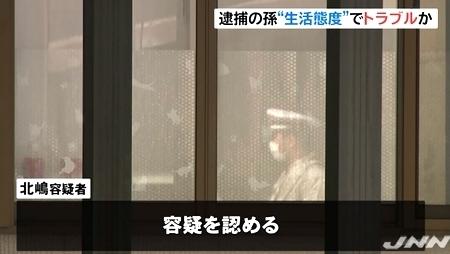 石川県金沢市71歳祖父殺害で孫逮捕3.jpg