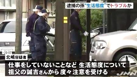 石川県金沢市71歳祖父殺害で孫逮捕4.jpg