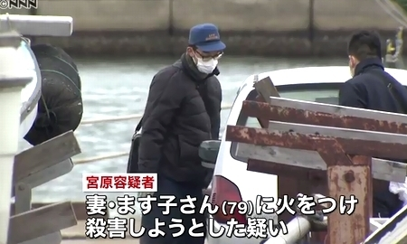 石川県金沢市妻に火つけ殺害2.jpg