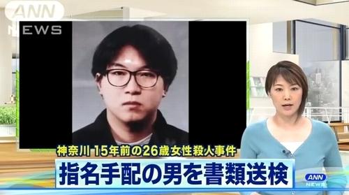 神奈川県厚木市2人殺傷事件で容疑者死亡.jpg