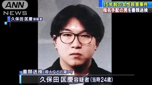 神奈川県厚木市2人殺傷事件で容疑者死亡1.jpg