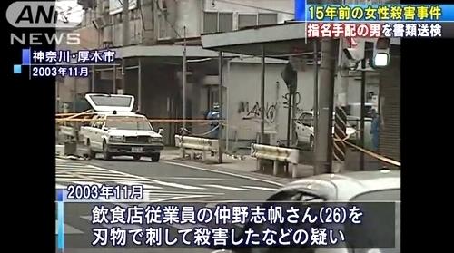 神奈川県厚木市2人殺傷事件で容疑者死亡2.jpg