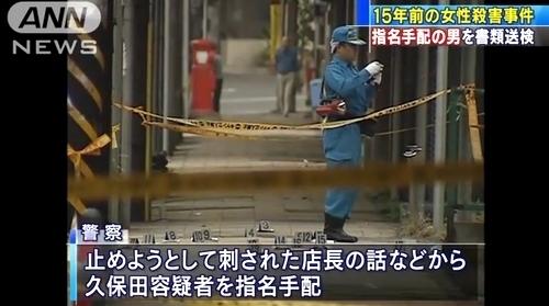神奈川県厚木市2人殺傷事件で容疑者死亡3.jpg