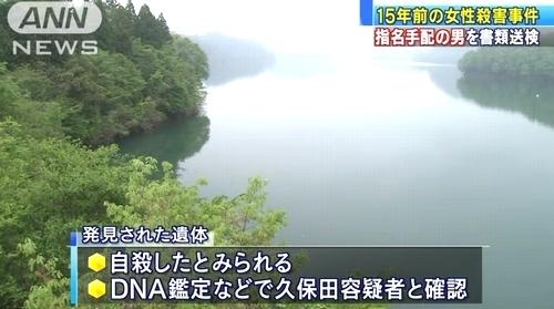 神奈川県厚木市2人殺傷事件で容疑者死亡4.jpg