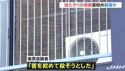 神奈川県小田原市母親絞殺未遂事件で死亡4.jpg