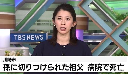 神奈川県川崎市祖父殺人で中3男子逮捕.jpg