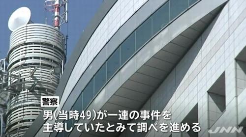 神奈川県平塚市女性強盗殺人容疑者死亡4.jpg