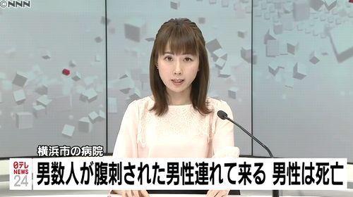 神奈川県横浜市男病院運ばれ死亡.jpg