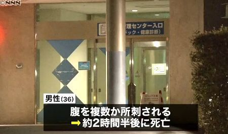 神奈川県横浜市男病院運ばれ死亡2.jpg