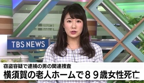 神奈川県横須賀市老人ホーム女性殺害.jpg