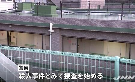 神奈川県横須賀市老人ホーム女性殺害2.jpg