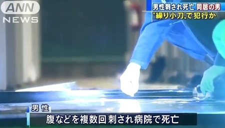 神奈川県秦野市とび職殺人事件0.jpg