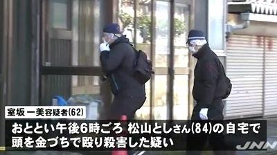 福井県勝山市元高齢義母殺害事件1.jpg