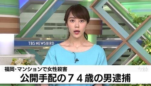 福岡市マンション女性殺人で男逮捕.jpg