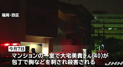 福岡市マンション女性殺人で男逮捕1.jpg