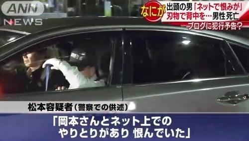 福岡市中央区男性IT講師殺人事件5.jpg