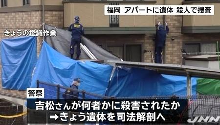 福岡市南区アパート男性殺人事件4.jpg