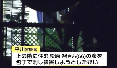 福岡市早良区アパート住人男性殺人1.jpg