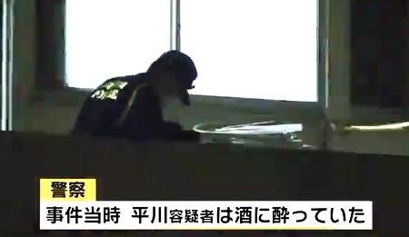 福岡市早良区アパート住人男性殺人3.jpg