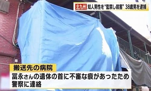 福岡県北九州市小倉南区男性暴行監禁殺人3.jpg