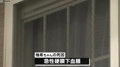 福岡県古賀市赤ちゃん揺さぶり殺害事件3.jpg