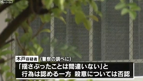 福岡県古賀市赤ちゃん揺さぶり殺害事件5.jpg