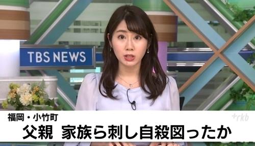 福岡県小竹町隣人男殺人事件0.jpg