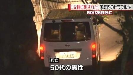 福岡県小竹町隣人男殺人事件2.jpg