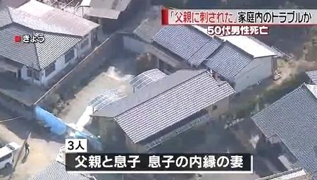 福岡県小竹町隣人男殺人事件3.jpg