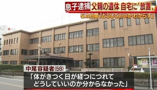福岡県筑紫野市ミイラ化遺体遺棄事件2.jpg