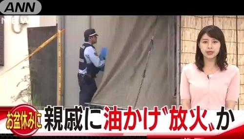 福岡県糸田町3人放火殺人.jpg