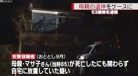 福島県いわき市高齢母遺体2年以上放置2.jpg