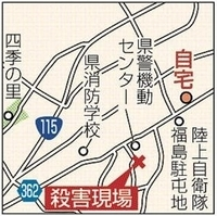 福島県福島市荒井76歳父殺人事件.jpg