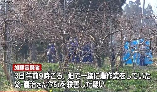 福島県福島市荒井76歳父殺人事件3.jpg