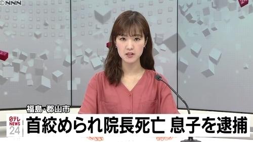 福島県郡山市病院長殺害で息子逮捕.jpg
