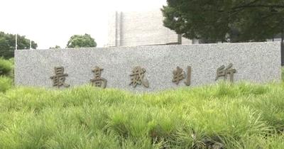 秋田県鹿角市花輪タクシー運転手殺害無期懲役確定2.jpg
