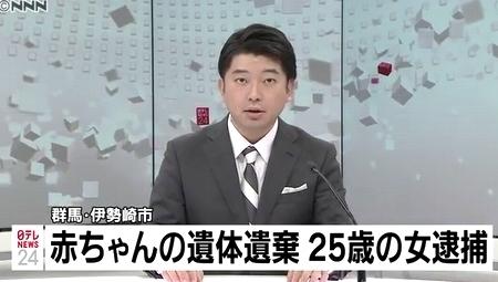群馬県伊勢崎市赤ちゃん死体遺棄.jpg