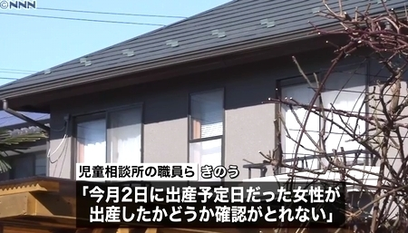 群馬県伊勢崎市赤ちゃん死体遺棄3.jpg