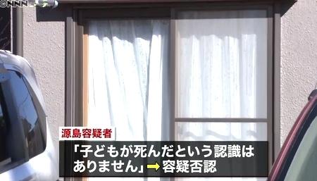 群馬県伊勢崎市赤ちゃん死体遺棄4.jpg
