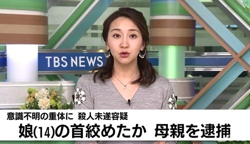 群馬県前橋市中2女子を母親が殺害未遂.jpg