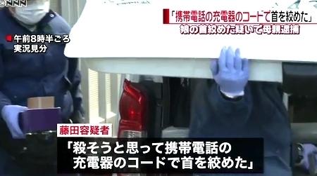 群馬県前橋市中2女子を母親が殺害未遂3.jpg