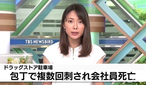 群馬県大泉町の駐車場男性惨殺事件.jpg