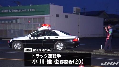 群馬県大泉町の駐車場男性惨殺事件1.jpg