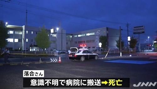 群馬県大泉町の駐車場男性惨殺事件2.jpg