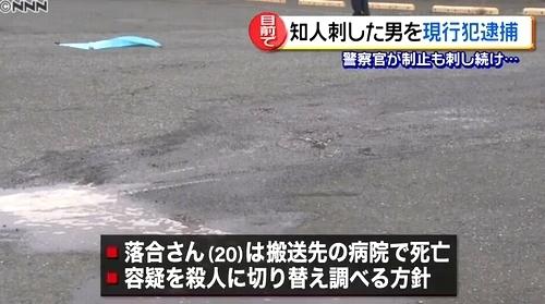 群馬県大泉町の駐車場男性惨殺事件4.jpg