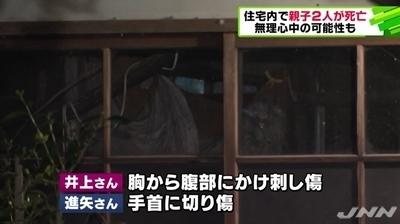 群馬県渋川市母親殺害後息子自殺1a.jpg