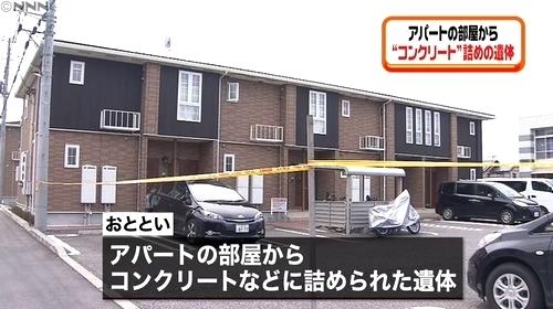 茨城県かすみがうら市コンクリート詰め殺人事件1.jpg
