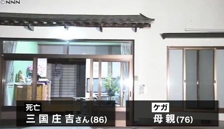 茨城県下妻市55歳男が父親殺害2.jpg