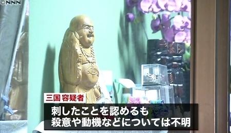 茨城県下妻市55歳男が父親殺害3.jpg